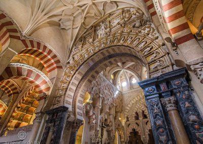 Arco de entrada al lucernario de Villaviciosa de la Mezquita de Córdoba