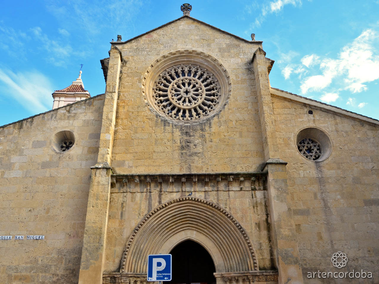 Interior de la Iglesia fernandina de Santa Marina de Aguas Santas en Córdoba