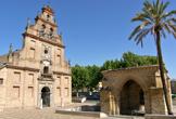 Iglesia y Humilladero del Santuario de la Fuensanta en Córdoba