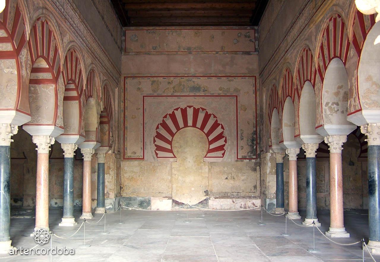 Nave central del Salón Rico en Medina Azahara