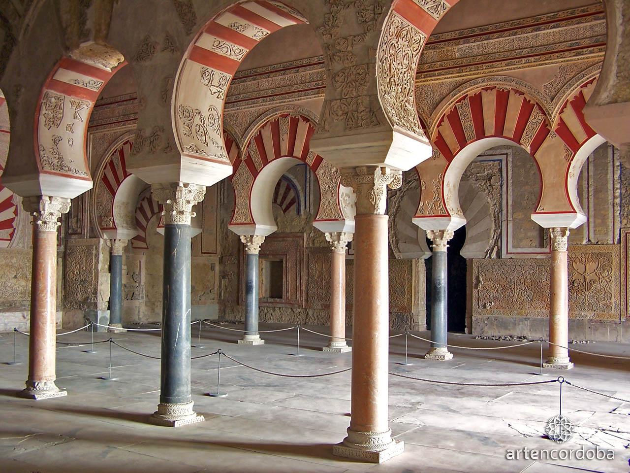 Detalle del interior del Salón Rico en Medina Azahara