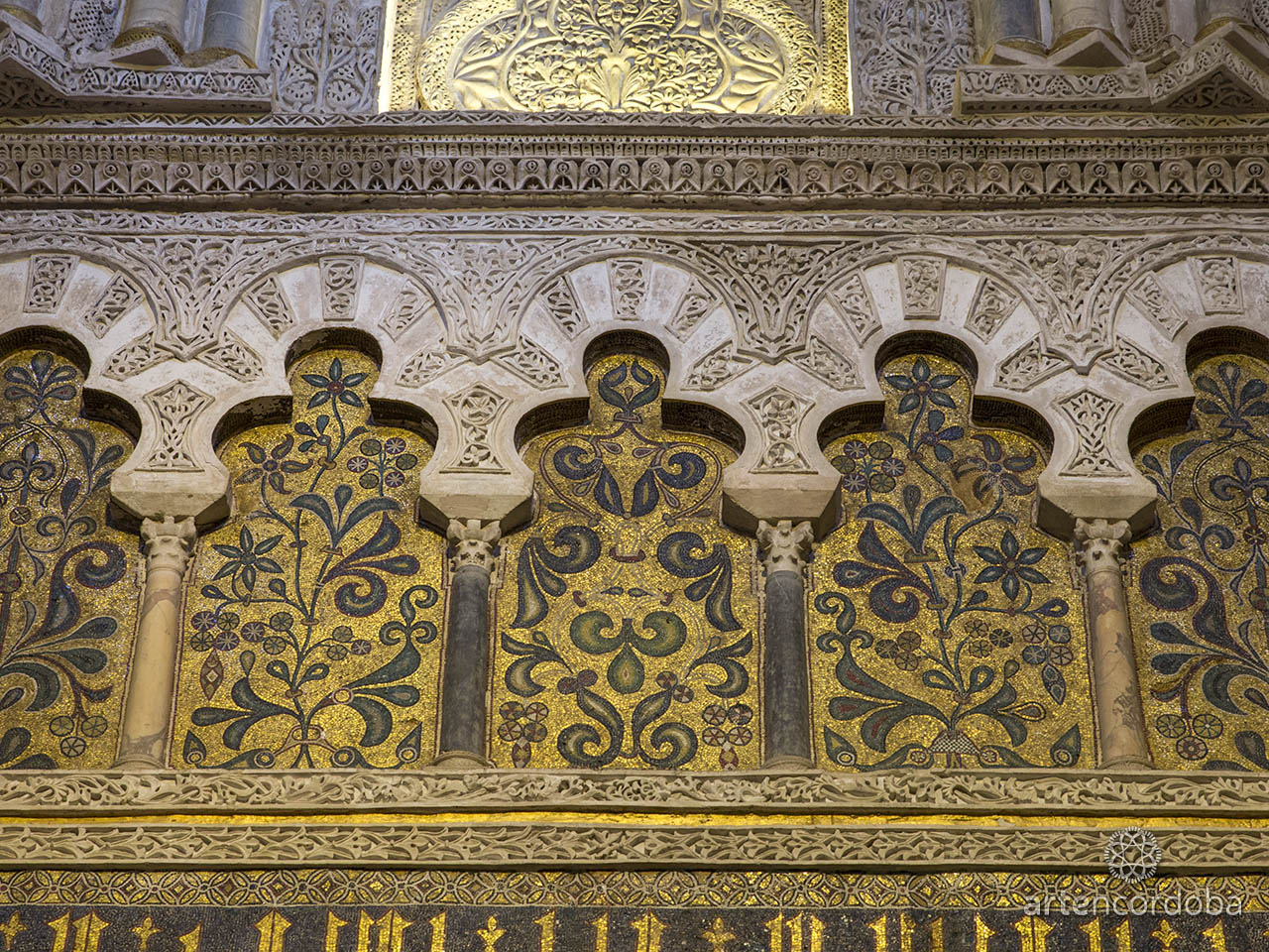 Detalle de la decoración del Mihrab de la Mezquita-Catedral de Córdoba