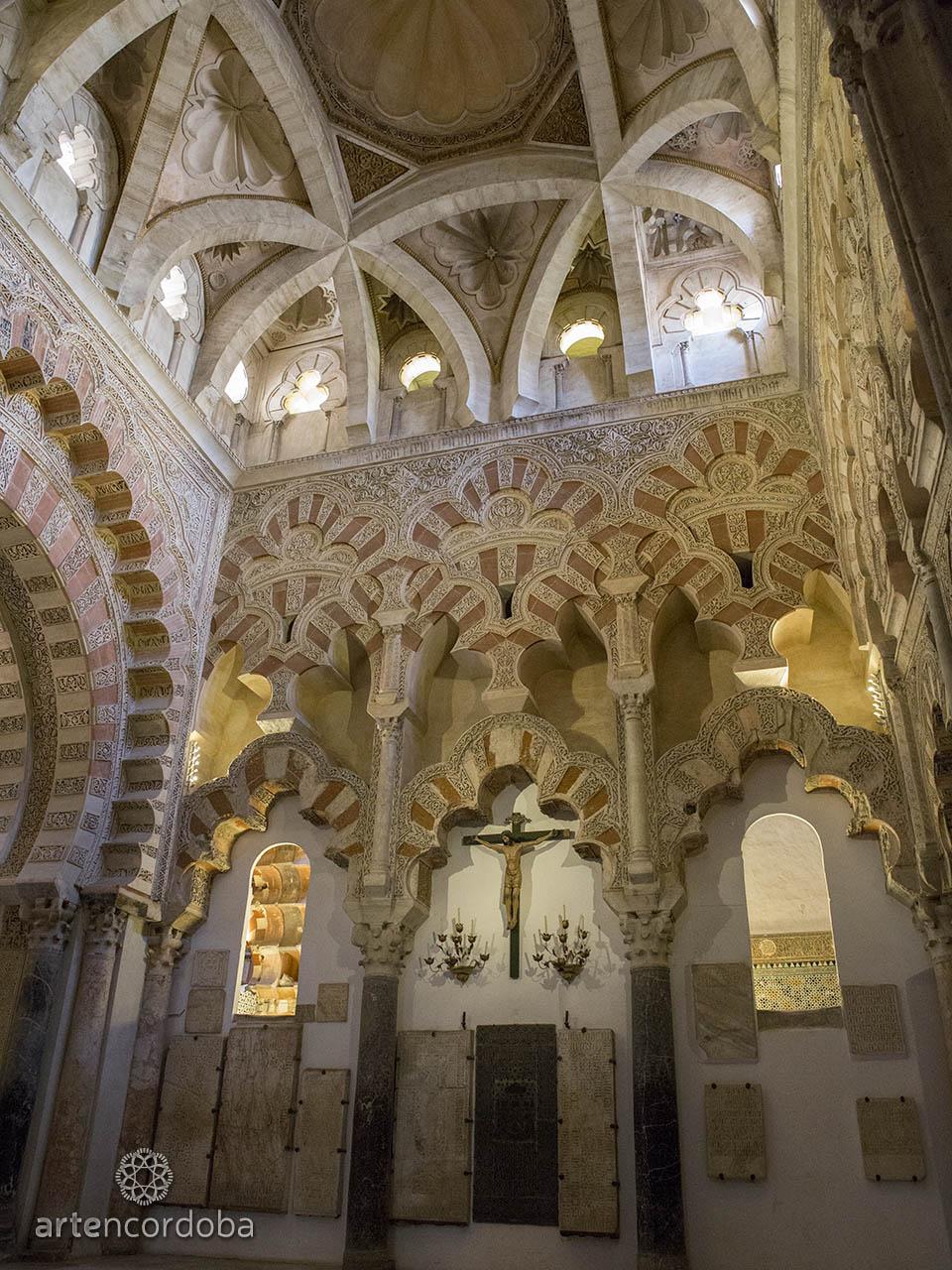 Detalle del Lucernario de Villaviciosa en la Mezquita-Catedral de Córdoba