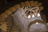 Detalle de la cubierta y decoración de la Capilla Real de la Mezquita-Catedral de Córdoba