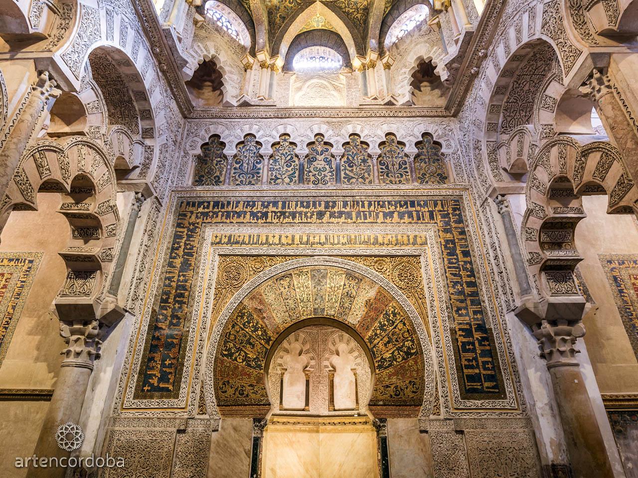 Visita Guiada Córdoba a Fondo